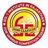 Soni Classess