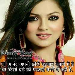 Manisha Sha
