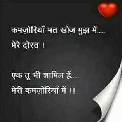 Ajeet AP